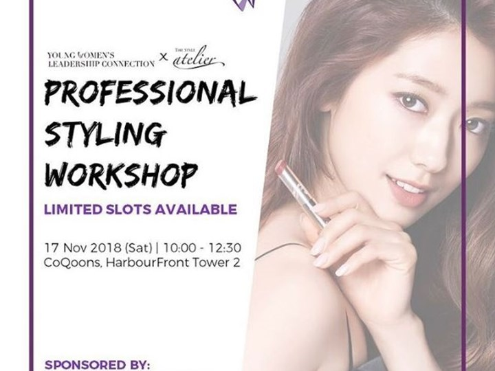 YWLC x TSA | Professional Styling Workshop @ CoQoons